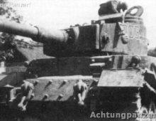 Panzerkampfwagen VI Tiger (P)I